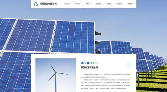 环保能源戒赌吧如何戒赌模板T10367.jpg